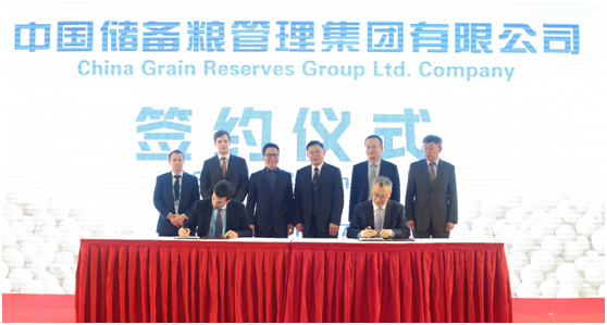 中储粮集团在首届中国国际进口博览会现场签约采购南美进口大豆