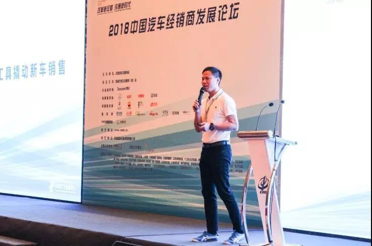 车易拍刘昆:存量市场时代,新车卖的是解决方案