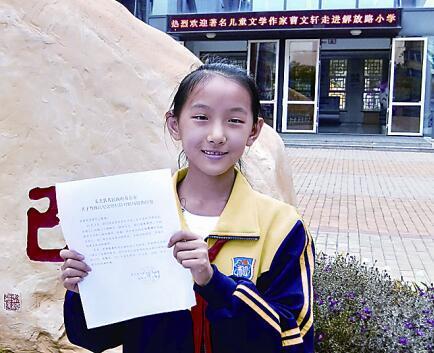 小学生写信指出纪念馆对联挂反了,河北东光县政府改正并回信