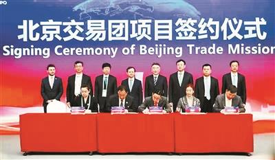 北京市属16家医院与13家企业签约采购