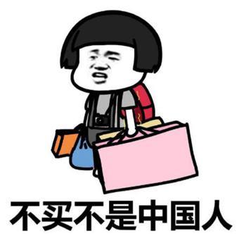 台北也沦陷了!民进党把整个台湾都祸祸得又老又穷了……