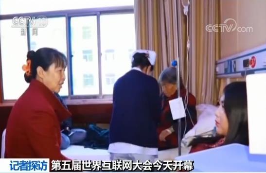 探访乌镇互联网医院:远程医疗让偏远地区群众同享优质医疗资源