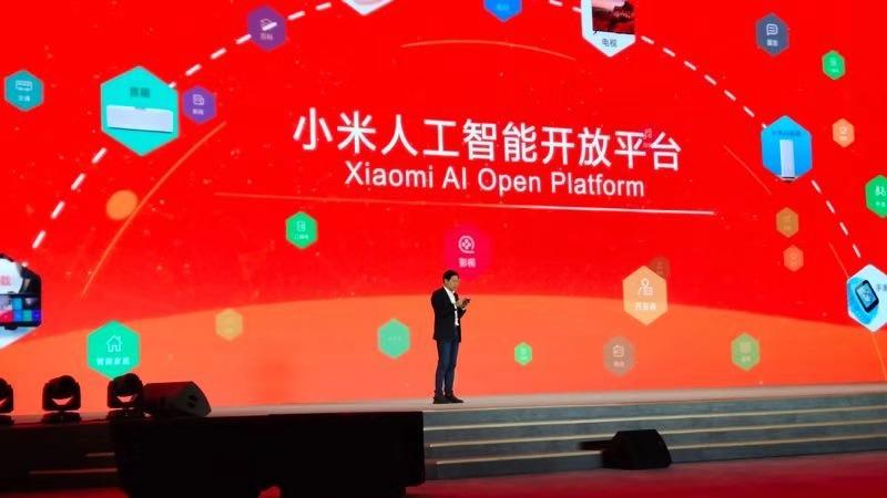 """小米入选世界互联网领先科技成果 雷军预言""""AI+IoT""""将成风口"""