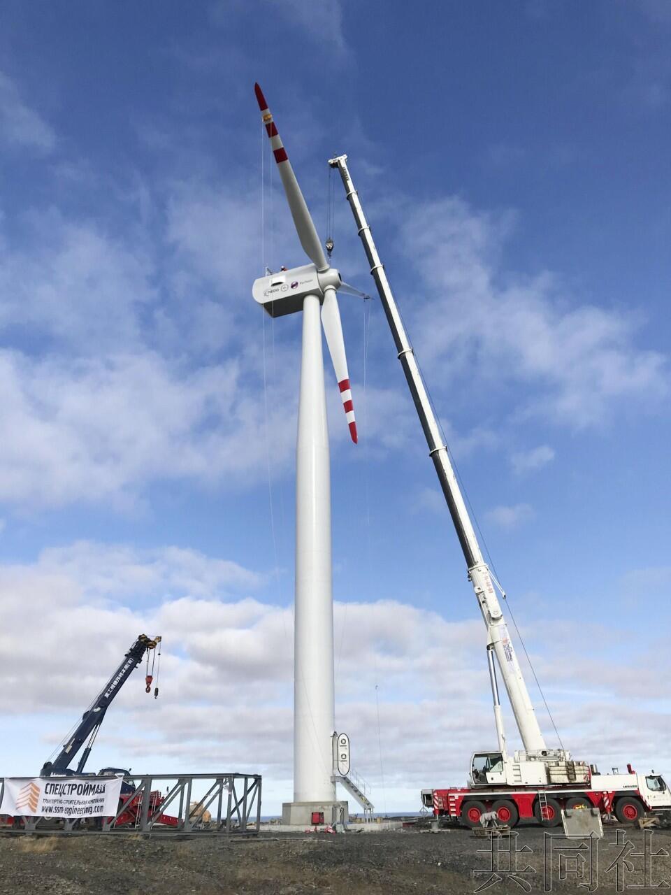 日俄在北极圈启动日本产风车的发电试验。