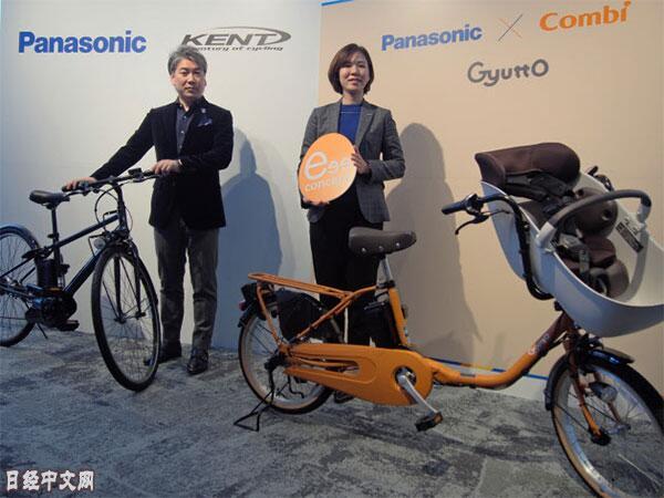 松下与摩拜合作 在日本推共享电助力单车