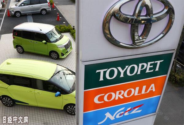 丰田改变销售模式 探索传统车企共享时代新出路