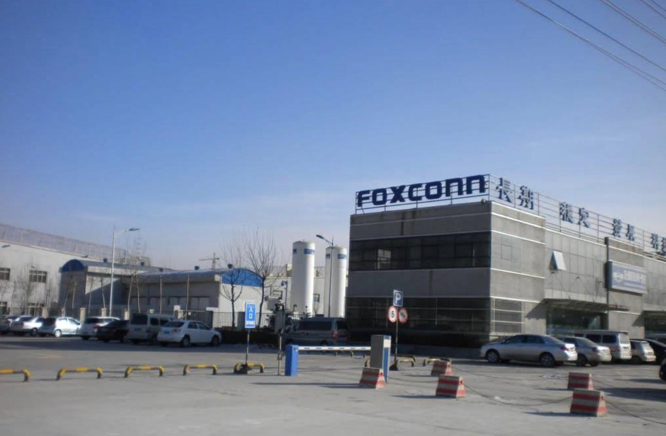 美国威斯康辛州换新州长 富士康工厂恐大受影响