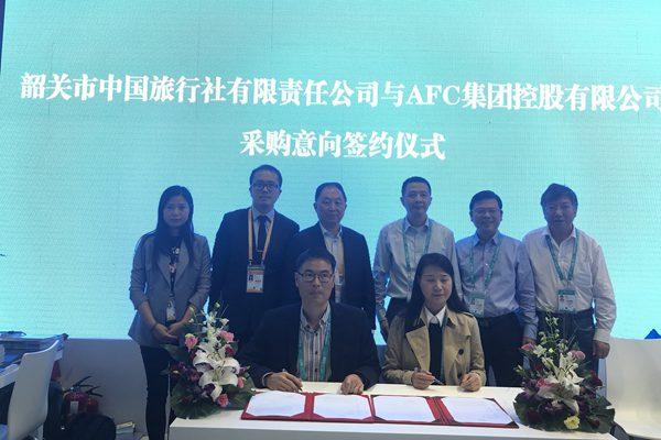 中国安徽(巢湖)进口食品产业园和新西兰AFC集团齐头并进,迎来开门红