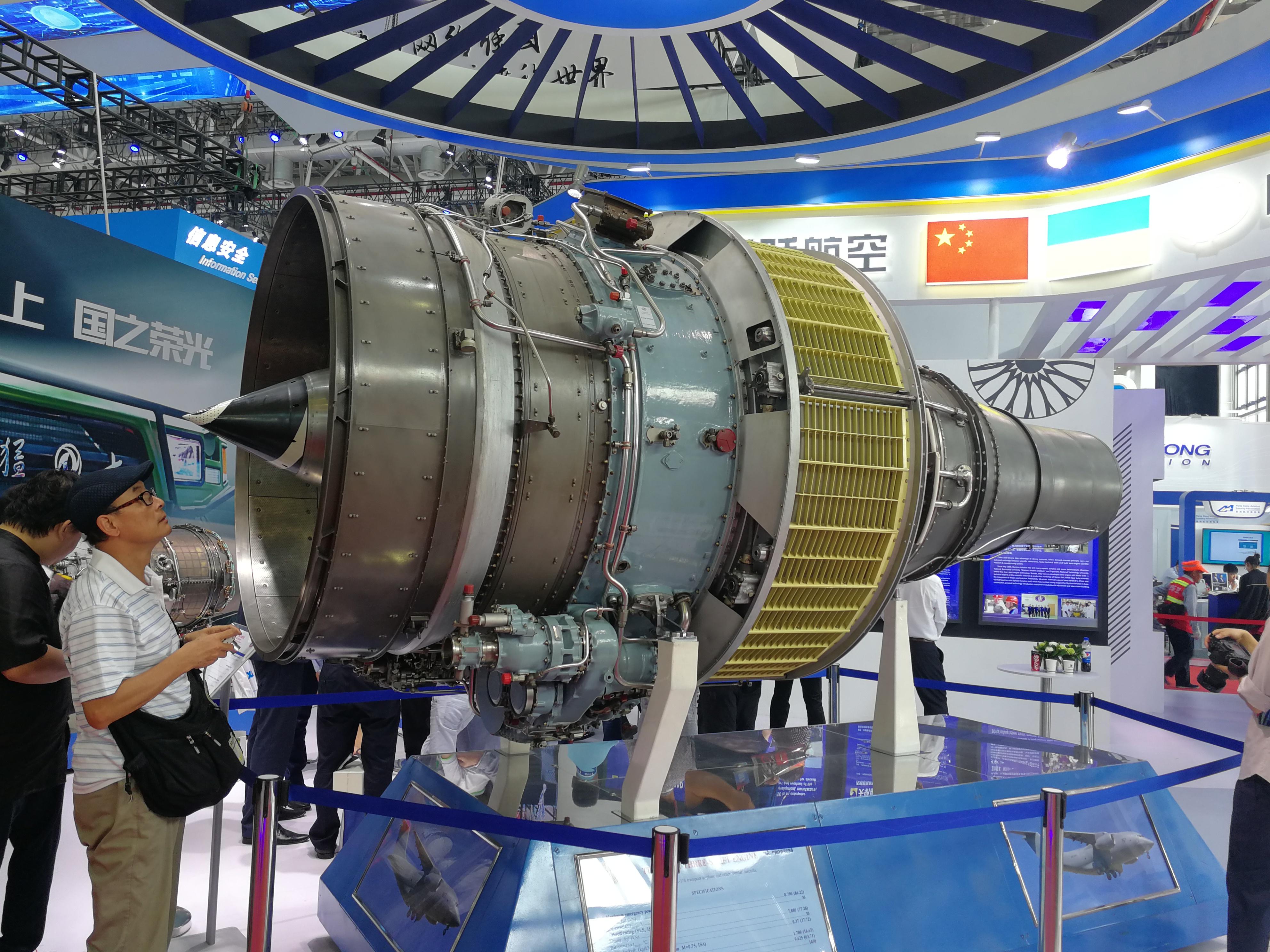 天骄航空与马达西奇再次联合参加珠海航展 4款先进航空发动机首次亮相