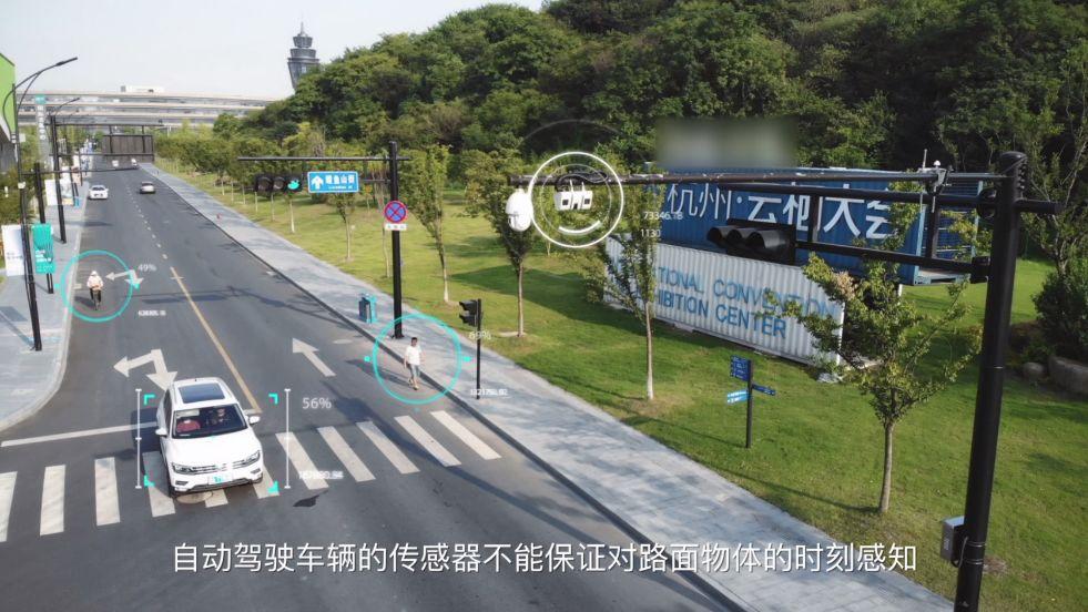 阿里王刚:智能道路建设需与自驾车发展同步