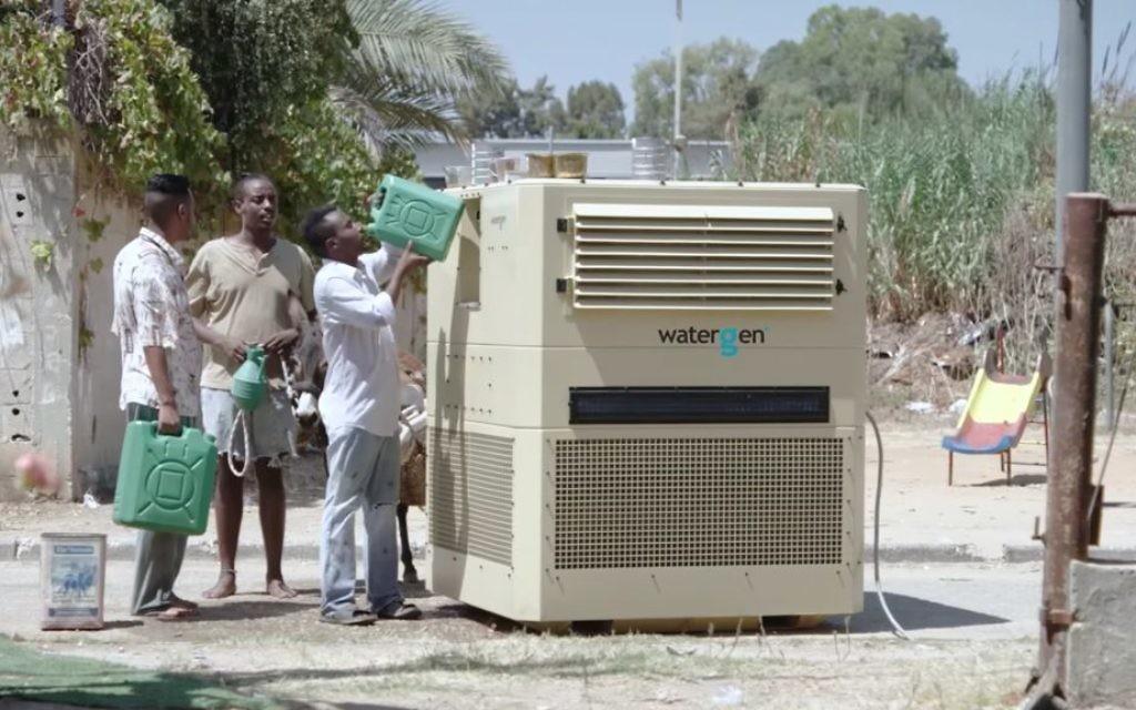 """以色列开发空气取水机 让人人都能有""""超能力"""""""