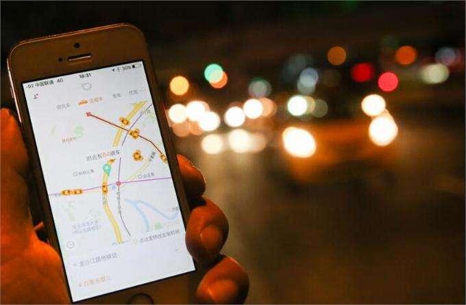 滴滴车内录像加密试行 短信报警扩至12城