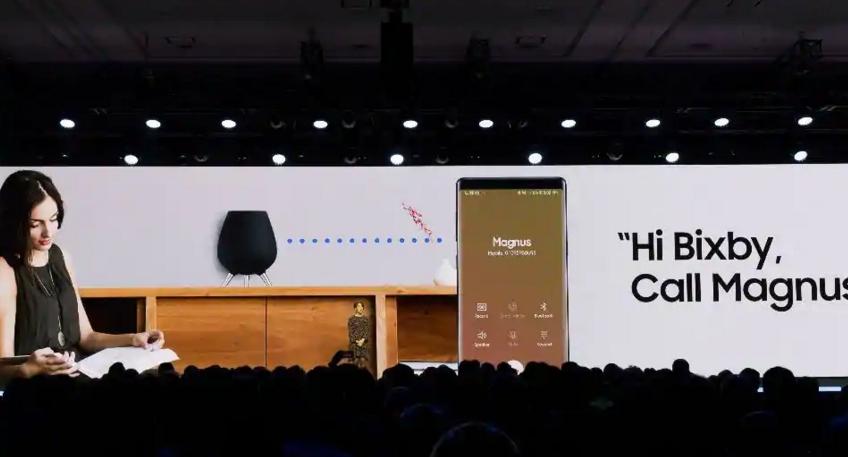 三星向开发者开放Bixby 语音助手将成AI拓展平台