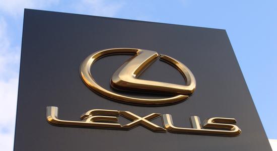 雷克萨斯销量稳定增长 丰田看好中国市场