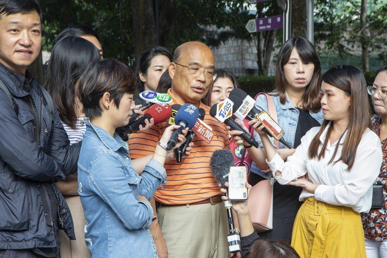 """民进党说马英九像""""尔晴""""台网友讽:还敢看大陆剧,不是说""""统战""""吗?"""