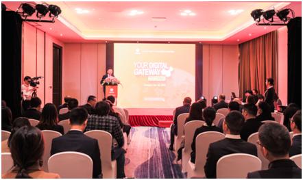近20多国数百位外宾出席聚贸数字会议  聚贸吸引力尽显