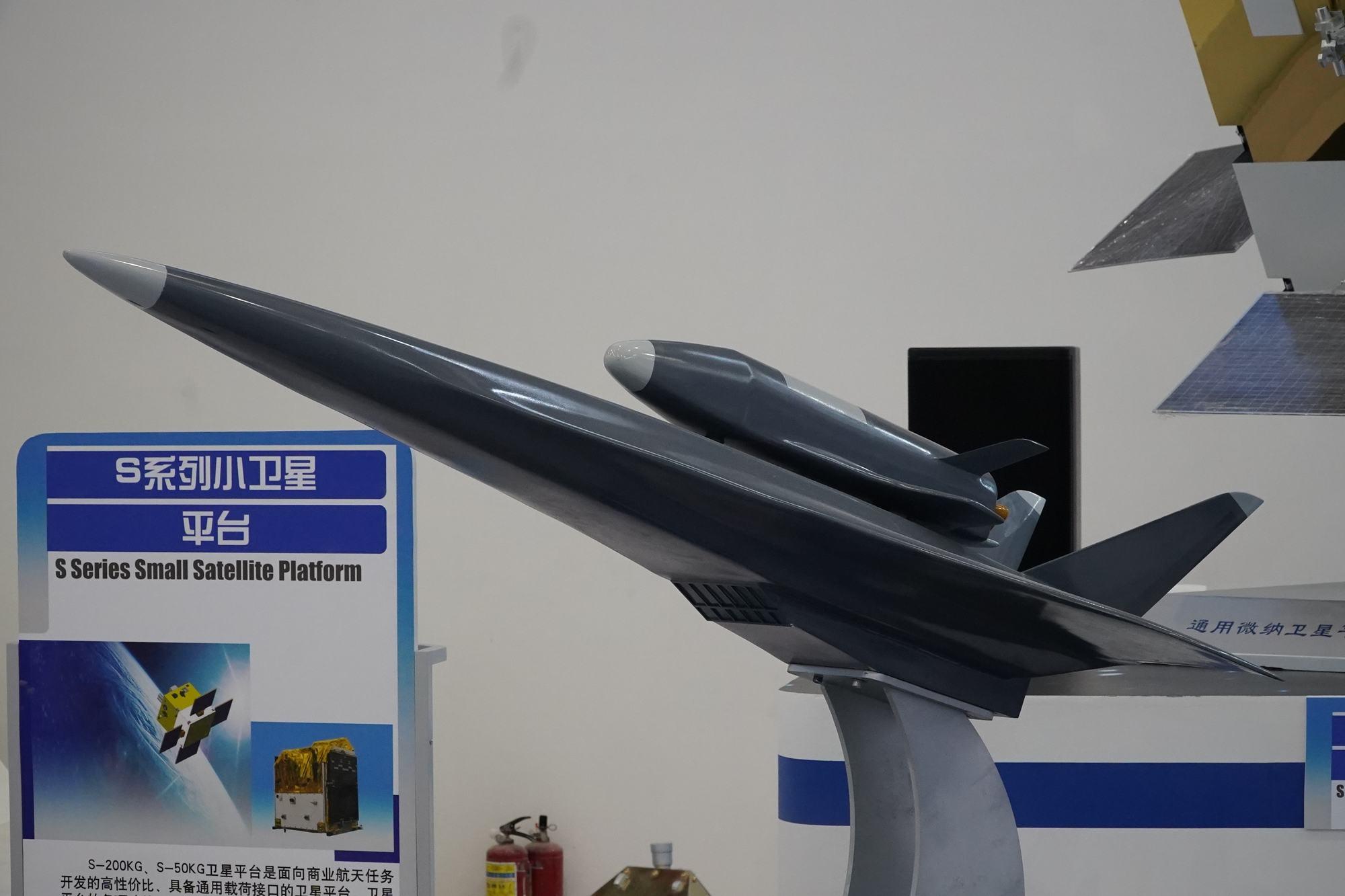 """空天飞机方案曝光!珠海航展上还有这些""""黑科技"""""""
