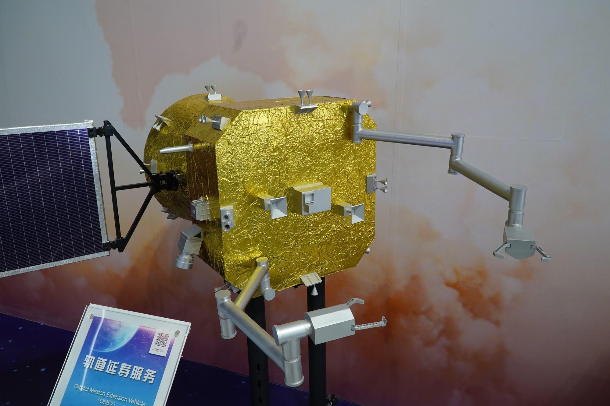 """太空延寿服务来了:它能让报废卫星""""起死回生"""""""
