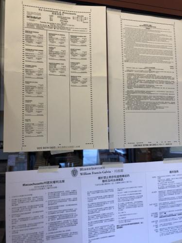 美国司法部今日派专人监督全国35个市镇投票,其中包括麻州华人人口比例最大的城市之一摩顿市。图为摩顿市选票站贴出双语选票和选民指南。(记者刘晨懿之/摄影)