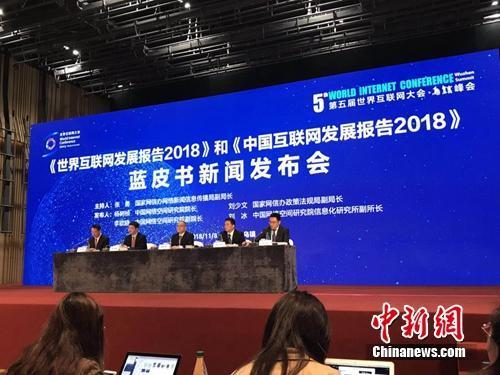 中国已基本明确5G目标频段 正推动规划方案出台