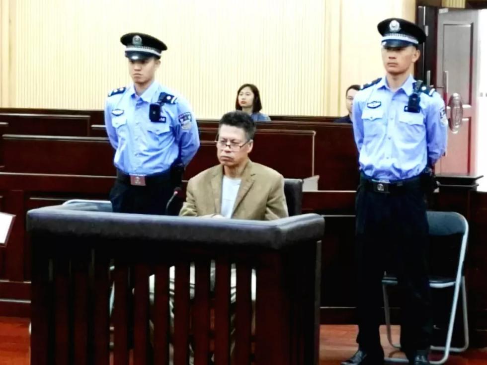 原新闻出版广电总局综合业务司司长王然犯受贿