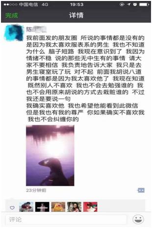 四川电影电视学院,四川电影电视学院官网,四川师范大学电影电视学院