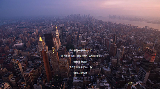 鸿坤物业新三板挂牌上市,资本助力打造智慧生活生态圈