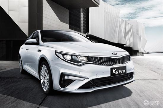 起亚K5 Pro将于11月11日上市 推三款车型
