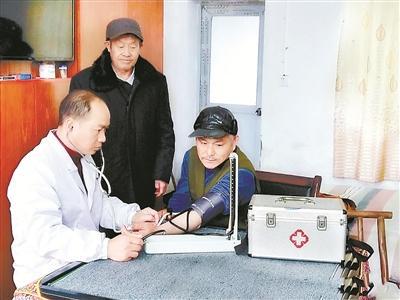 党员村医组织做道场被查 狡辩:原以为是传统习俗