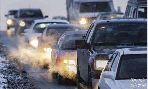 """汽车排放法规""""国六""""出台 将于2020年实施"""