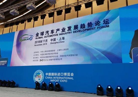 戴姆勒:明年将在中国推出纯电动汽车
