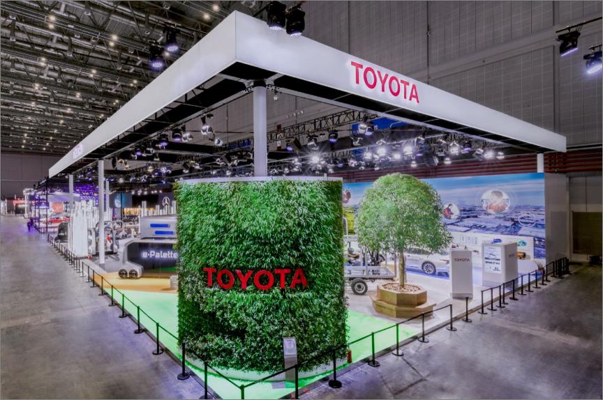 丰田汽车亮相首届上海进博会 面向未来交出新答案
