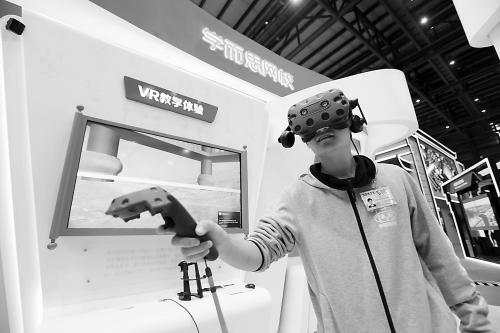 中国邀全球共建数字世界