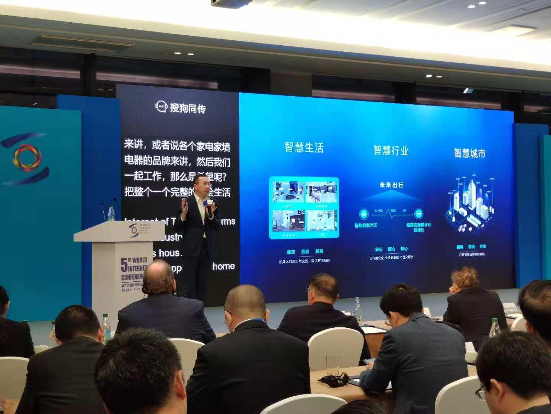 荣耀总裁赵明乌镇论道:AI将进一步改变商业形态