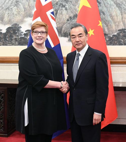 """中澳外长刚谈完,澳总理就要搞南太岛国投资基金""""对抗中国""""?"""
