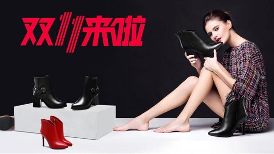 """法媒:""""双11""""将至,大批东欧模特来中国打工"""