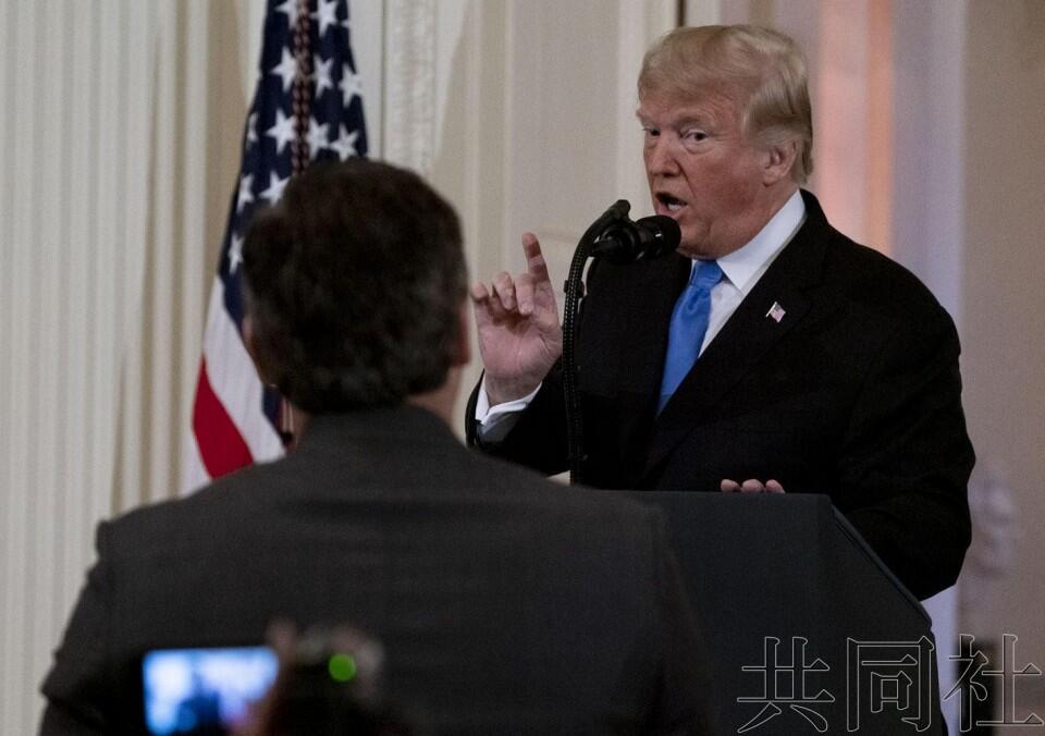 特朗普不满进口日本汽车,将力促日本消除美日贸易失衡