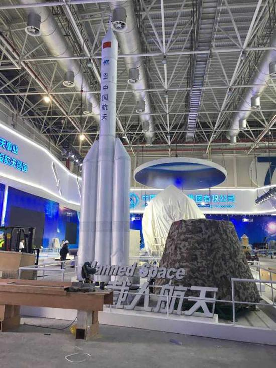 中国航天新一代运载火箭家族集体亮相珠海航展
