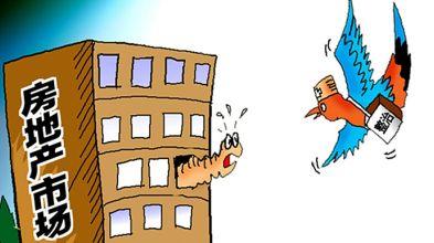 住建部重拳治理房地产市场失信行为