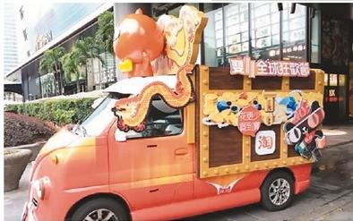 """台湾消费者也""""疯""""双11"""