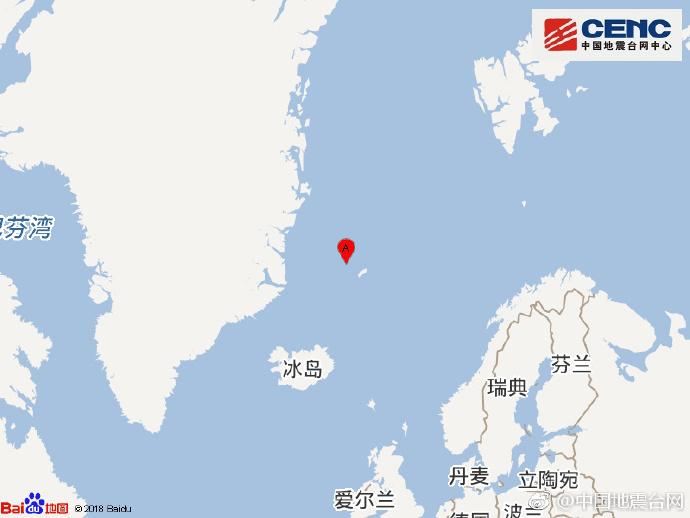 挪威扬马延岛地区发生6.8级地震 震源深度10千米