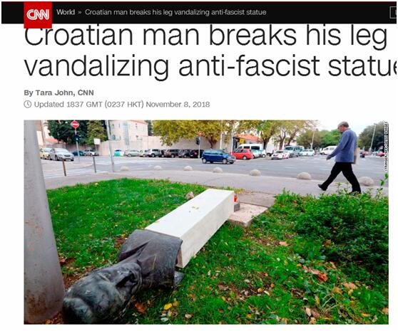 """?!克罗地亚英雄遇害76年后,还可以""""砸断法西斯的腿"""""""