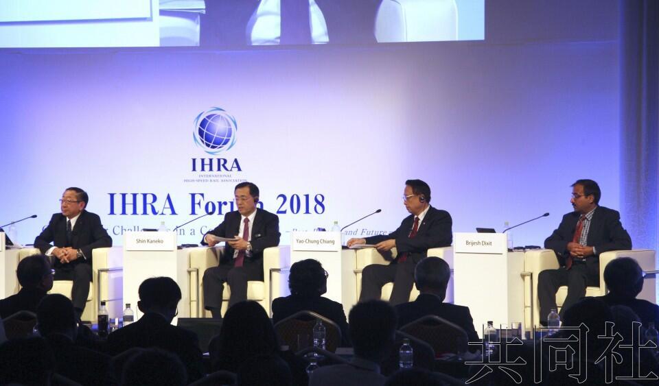 日本福冈举行国际高铁论坛推介新干线