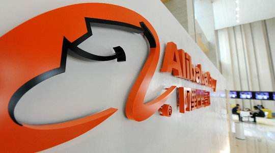 阿里巴巴等22家企业联合成立电商失信惩戒联盟