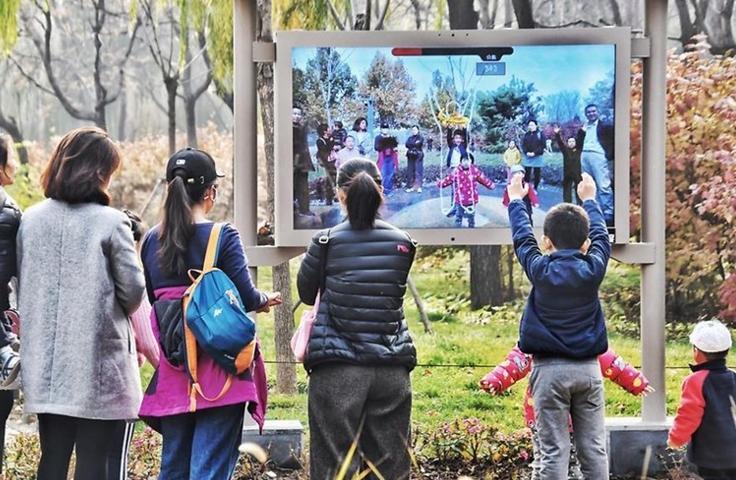 北京打造世界首个AI公园 外媒称人工智能正贴近生活