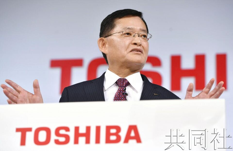 东芝公布中期经营计划 欲提高业绩至4万亿日元以上