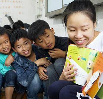 让乡村孩子在书中寻找远方