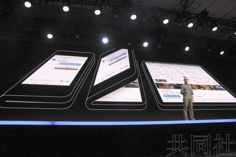 三星开发折叠式智能手机 与中国厂商竞争或激化