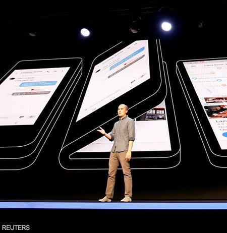 三星预计2019年推出两用可折叠智能手机