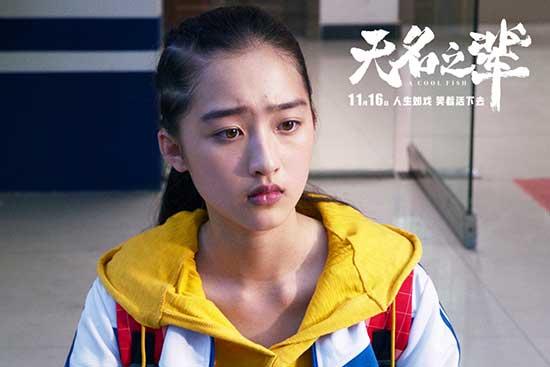 宁桓宇邓恩熙《无名之辈》表现亮眼获好评